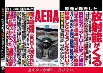 aera11032002.jpg