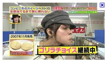 akimotosayaka11022601.jpg