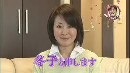 羽鳥慎一 妻 奥さん 冬子さん 画像 顔写真