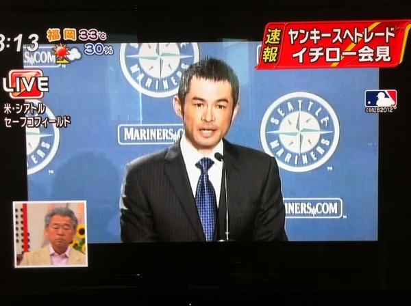 イチロー ヤンキース 移籍 会見