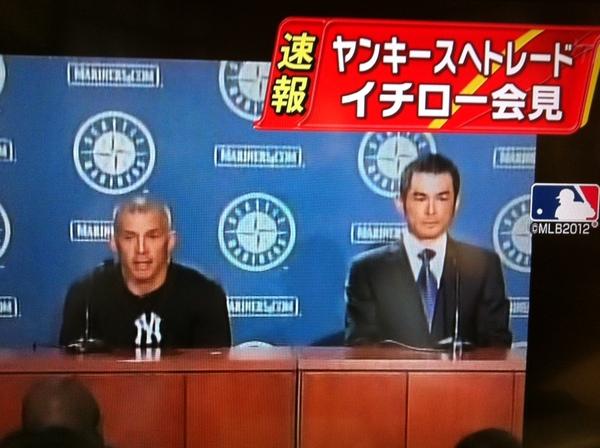 イチロー ヤンキース 移籍 会見 監督