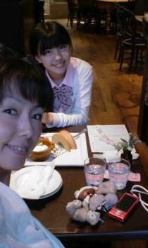 田中律子 ブログ 娘 画像 写真