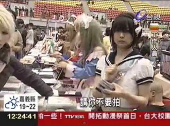うしじまいい肉 台湾 コミケ パンツ エロコスプレ